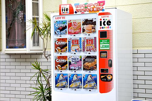デザートにはアイスクリームを!